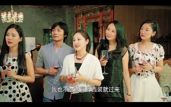 赵薇的大学同学组团当群众演员-赵薇回归荧屏当 虎妈猫爸 打流氓玩车震