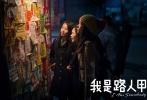 """由尔冬升执导,将于7月3日暑期公映的电影《我是路人甲》发布了新款预告片,该款预告邀请了被业内称为""""平民""""影帝的黄渤配音,道出""""漂""""一族的真实心声。"""