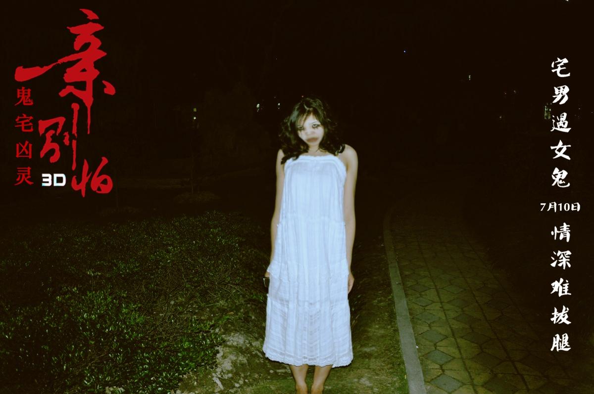 亲,别怕_电影剧照_图集_电影网_1905.com