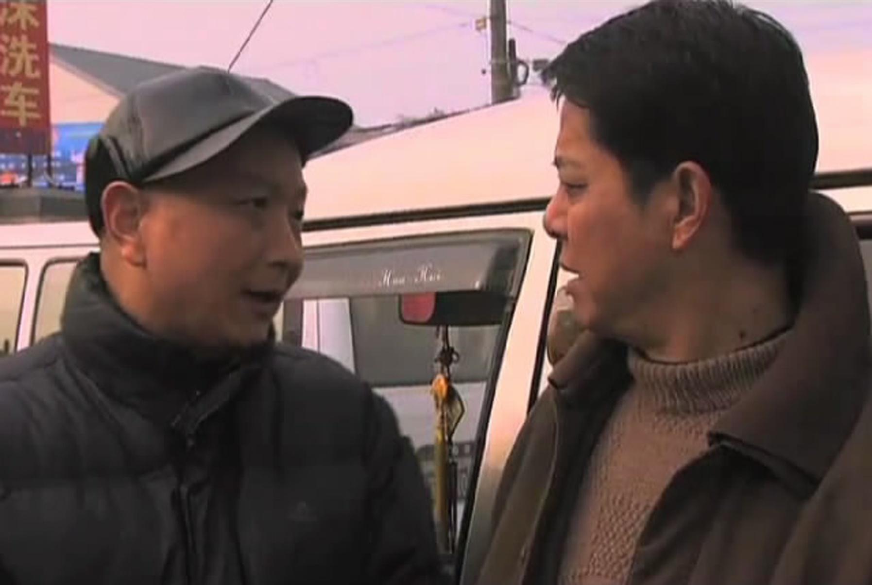 瑾娘_电影剧照_图集_电影网_1905.com