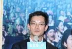"""6月25日晚,尔冬升执导的情怀之作《我是路人甲》在京首映,吸引了众多内地电影人前来先睹为快。著名导演李玉、李少红、曹保平、尹力、伍仕贤,演员吴京、江一燕,万达集团副总裁叶宁等悉数到场,为尔冬升和他的21位""""横漂勇士""""们加油助威。"""