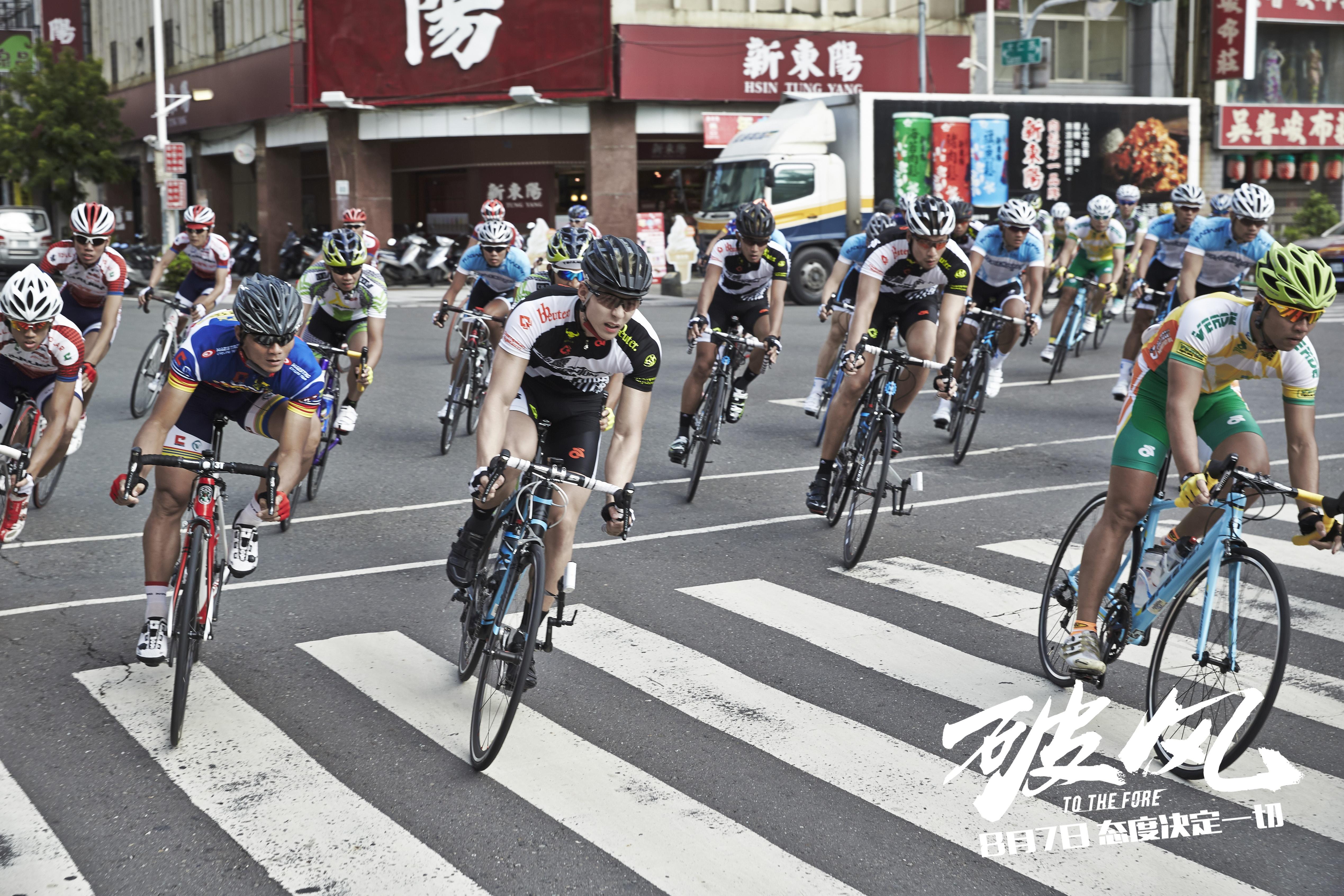 图库 电影剧照 > 破风
