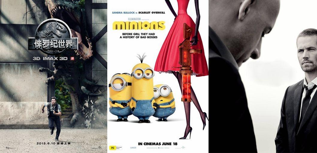 环球今夏票房总收入超20亿美元 大卖影片种类丰富