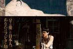 第28届东京国际电影节组委会今日(29日)在六本木主会场召开记者会,公布竞赛片单元、亚洲未来单元、特别展映单元等在内的15个单元入围片单,为本届电影节前期宣传正式拉开序幕。其中在竞赛片单元中,由包贝尔、孙怡主演,曾执导《美姐》、《光棍儿》的中国青年导演郝杰新作《我的青春期》入围,成为华语片独苗。