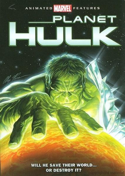 绿伟人亮相《雷神3》? 或引出星球绿巨人故事