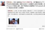 粉丝质疑节目组冷落TFBOYS 洪涛回应:没谁有胆