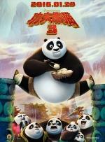 《功夫熊猫3》音乐主题发布会