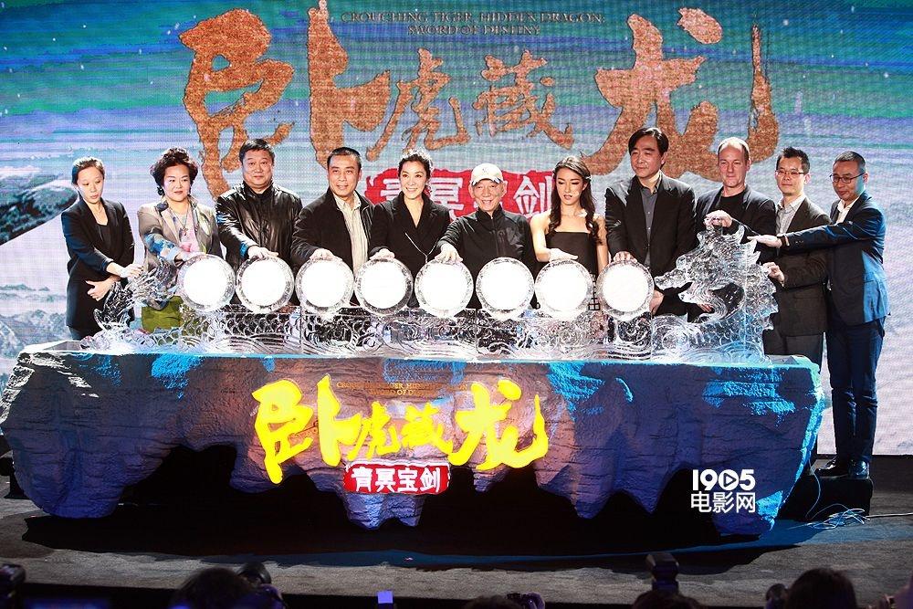李安鼓励袁跟平拍《卧虎藏龙2》 谢霆锋并未出演