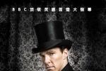 《神探夏洛克》上映 神秘汉字线索难倒中国观众