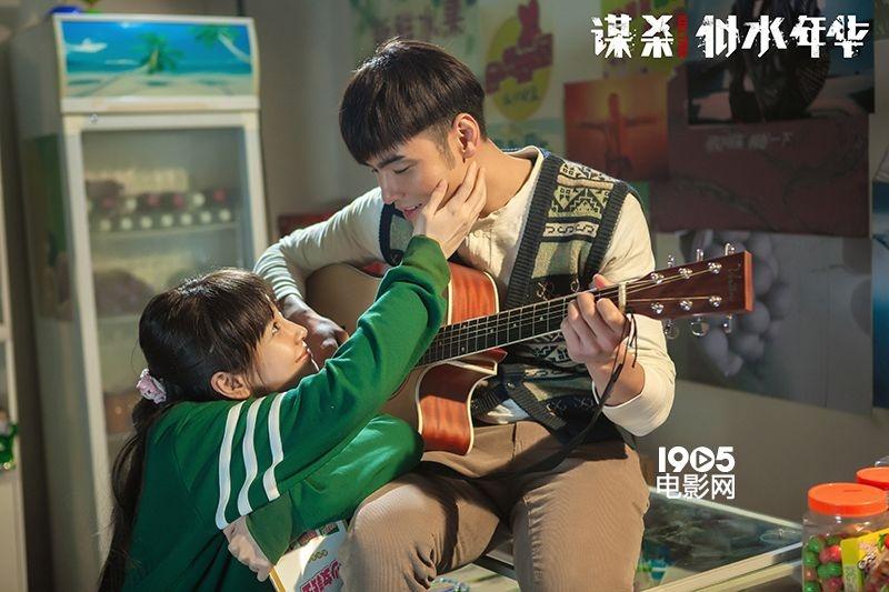 《谋杀似水年华》曝宣传曲MV 杨颖阮经天陷痴恋