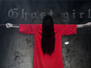 幽灵少女2