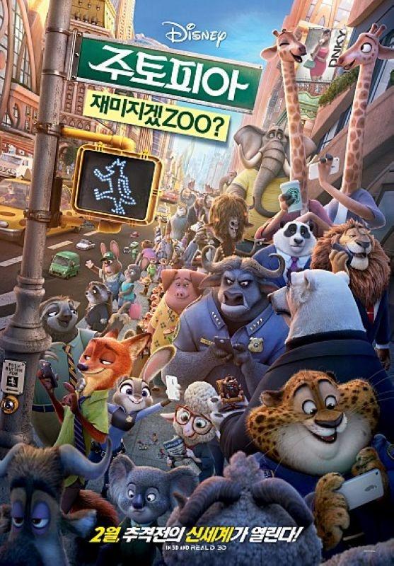 图库 电影海报 > 疯狂动物城