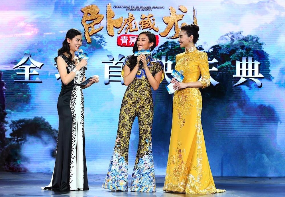 卧虎藏龙:青冥宝剑_电影剧照_图集_电影网_1905.com