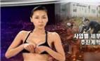 韩国女主播为收视率当众脱衣
