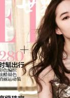 刘亦菲最新杂志大片曝光 流露优雅妩媚公主气质