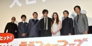 《火星异种》首映见面会伊藤英明小栗旬互打趣