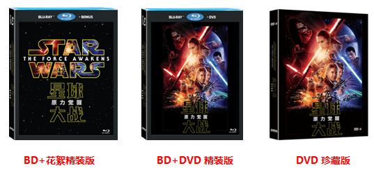 星战系列新作口碑席卷寰球 DVD蓝光现全线发行