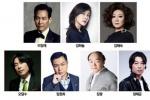 《与神同行》曝超豪华阵容 李政宰、金荷娜加盟