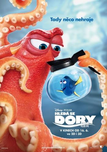 《海底总动员2》曝光新海报 巨型红色章鱼来袭
