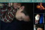 被制伏在地! 扑倒刘亦菲的疯狂男子遭微博曝光