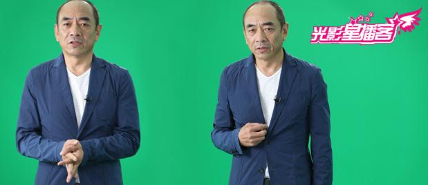 【光影星播客】追忆导演吴天明 《百鸟朝凤》陶泽如李岷城师徒情