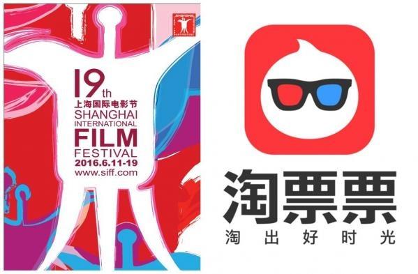"""上影节与合作伙伴淘票票 1905电影网讯 近日,第19届上海国际电影节组委会与战略合作伙伴淘票票联合宣布:将于6月11日至19日举行的本届上海国际电影节,开票时间定为2016年6月4日上午8点。 截至目前,上海国际电影节已对外公布大部分展映片单,其中包括今年奥斯卡佳作、欧洲""""三大节""""获奖影片、欧美日韩新片、向大师致敬、4K修复、007系列、成龙动作电影周等单元的众多中外优秀佳作。 历年来,每一届上海国际电影节都会受到广大影迷的密切关注。本届上海国际电影节将在上海45家专业影"""