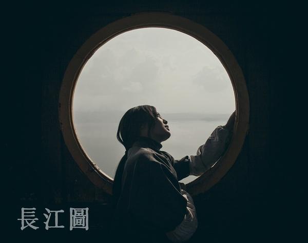 《长江图》讲魔幻恋情故事 第一次观看或难理解