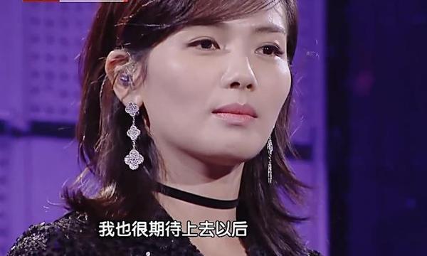 刘涛封神英雄榜剧照