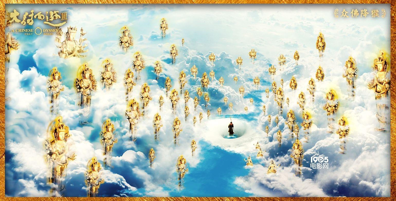 《大话西游3》曝手绘场景图 魔幻特效气势恢弘