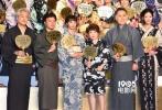 剧场版《海贼王:GOLD》完成披露试映见面会于7月6日晚在东京台场举行,嘉宾声优阵容满岛光、滨田岳、菜菜绪以及北大路欣也等悉数出席。