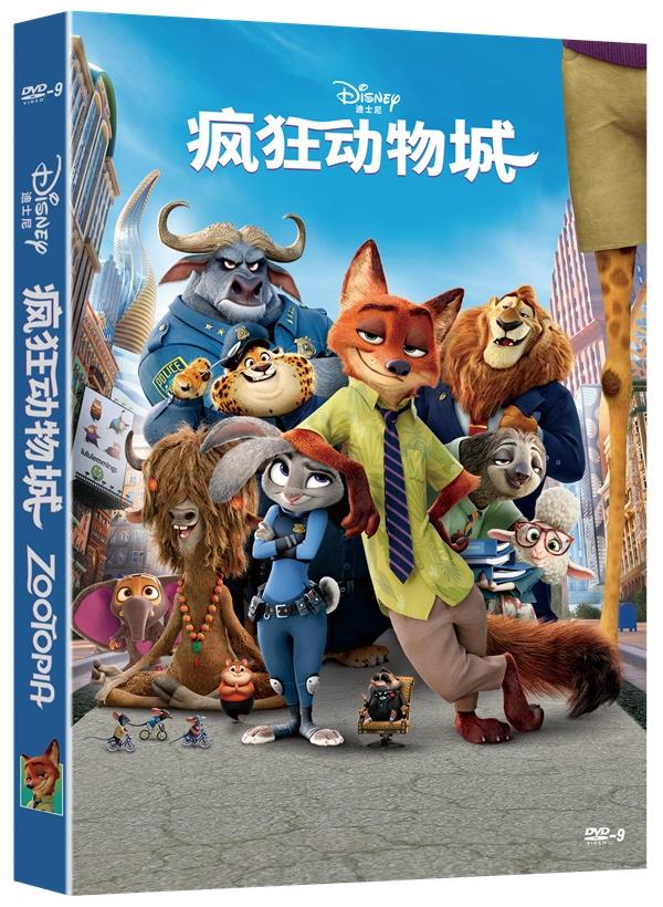 电影完整展现了一个复杂的动物世界