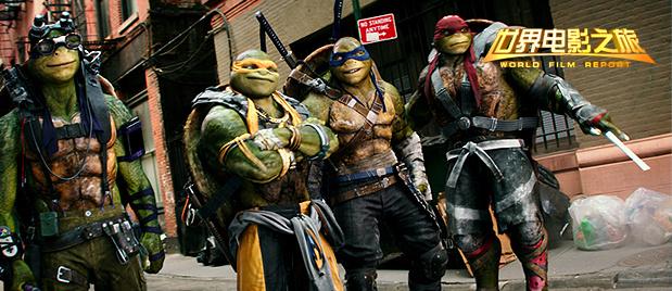 【世界电影之旅】《忍者神龟2》致敬情怀 追忆童年美好回忆