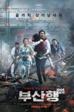 韩国票房:《釜山行》夺冠 《冰川5》首周第三