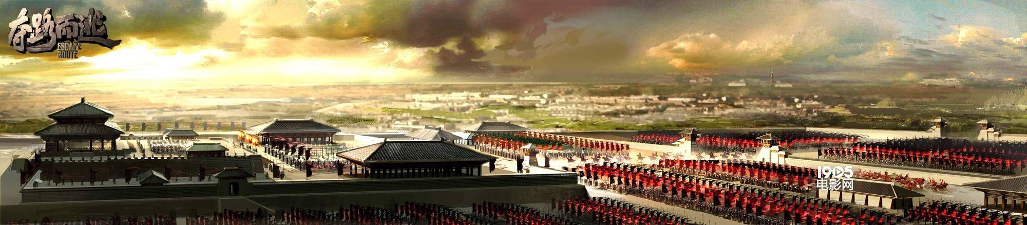 三川皇宫,古风战场等经典场景手绘图一一揭开神秘面纱,现出庐山真面