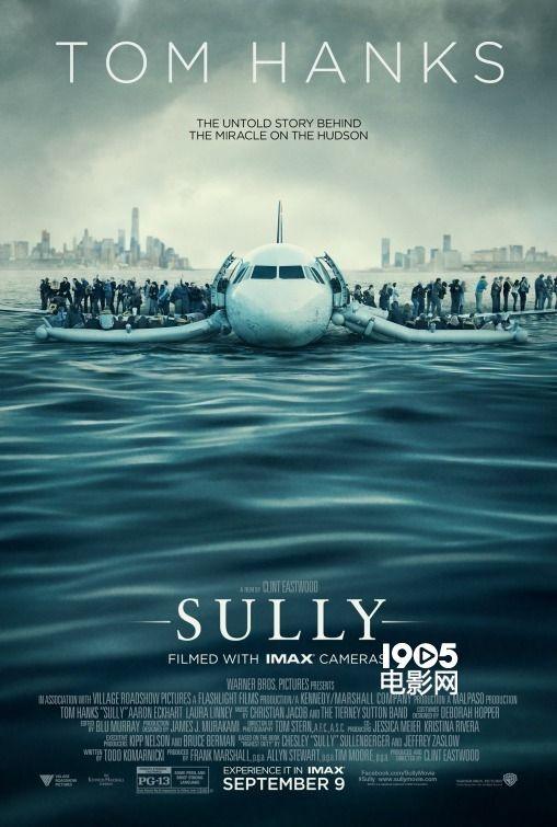 汉克斯新片《萨利机长》曝海报 飞机迫降哈德逊河