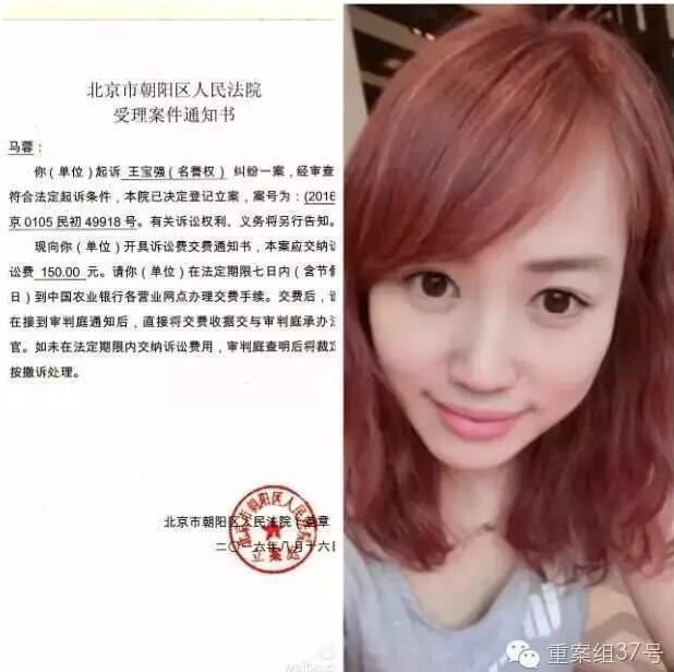 王宝强离婚案八大解析:马蓉无法售卖美国房产