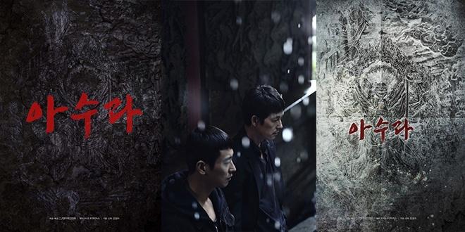 《阿修罗》定档9月底上映 黄正民郑雨盛血战