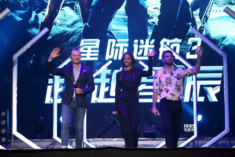 张杰献唱《星际迷航3》主题曲