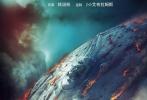 """2016全球最大制作科幻片《星际迷航3:超越星辰》已于今日在中国内地上映。上映当天,片方发布了电影中最精彩的""""燃爆""""片段,柯克舰长和队员们巧妙地用音乐干扰敌舰之间的通讯交流,当劲爆的摇滚乐一响起,敌舰互相撞在一起,发生剧烈爆炸,顿时太空中火海一片,壮观无比,隔着银幕都能感受到激燃的气氛。中国定制版海报也同时曝光,进取号飞过激烈战斗中的几位主角,画面大气震撼。"""