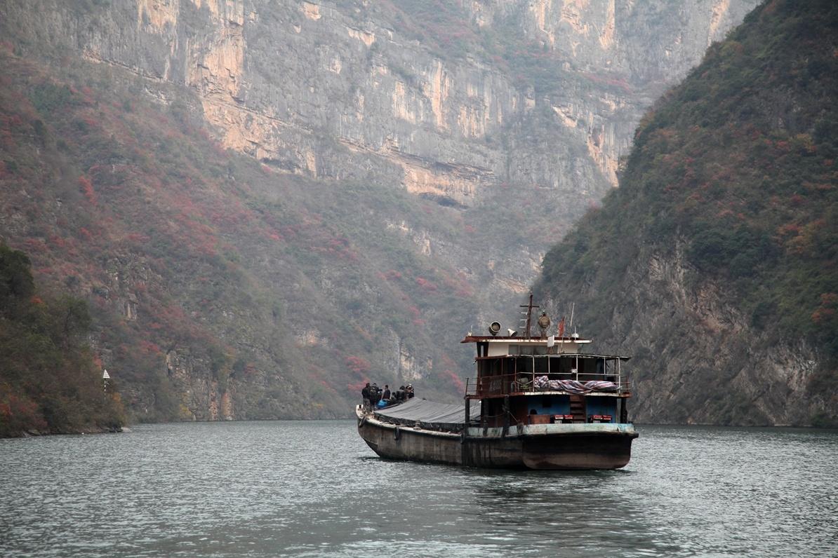 壁纸 大峡谷 风景 山水 桌面 1194_796