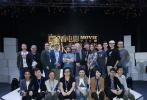 北京时间9月21日上午9时,第三届丝绸之路国际沙龙网上娱乐节《看沙龙网上娱乐》大师嘉年华——青蓝计划·创作分享课在西安威斯汀大酒店隆重举办,迎接三位国际顶尖沙龙网上娱乐雷吉斯·瓦格涅、雷尼·哈林、雅克·贝汉以及来自丝路沿线国家的20位优秀青年沙龙网上娱乐闪亮登场。