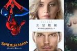 万达索尼正式达成合作 《蜘蛛侠》等四部片将引进