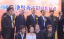 中国内地优秀电影展举行 开幕影片《大唐玄奘》