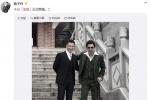 《追龙》开机甄子丹扮跛豪 刘德华再演雷洛探长
