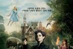 据韩国电影振兴委员会综合电算网统计数据显示,《阿修罗》上映首周末在1278块银幕上映18782场,周末观影人数为106万8596人,累计观影人数为180万3294人。《阿修罗》上映4天就突破了100万观影人次,作为一部青少年不可观看级别的电影,这样的票房纪录速度实属不易。