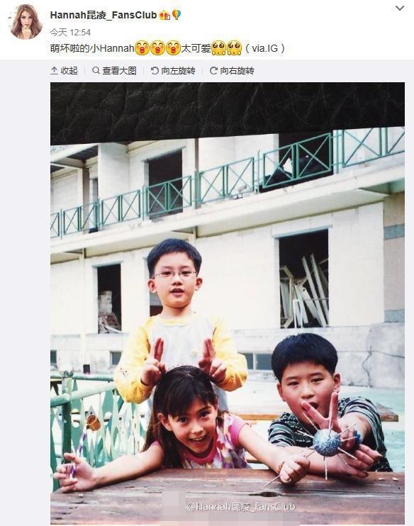 天王嫂昆凌童年旧照曝光从小就是美人胚子