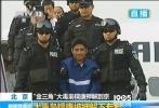 《湄公河行动》上映第6日,正是这起震惊世界的湄公河大案5周年悼念日。《湄公河行动》主创在10月4日晚于香港举办了首映记者会,现场致敬一线公安干警,也用这部作品缅怀逝去的受难者,并向他们的家属致以深切慰问。