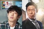 韩国票房:《幸运钥匙》登顶 创喜剧类型片新纪录