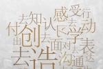 《减法人生》定档11月11日 主演徐璐献唱主题曲