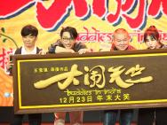 王宝强谈离婚:我相信法律 打击很大会重新开始